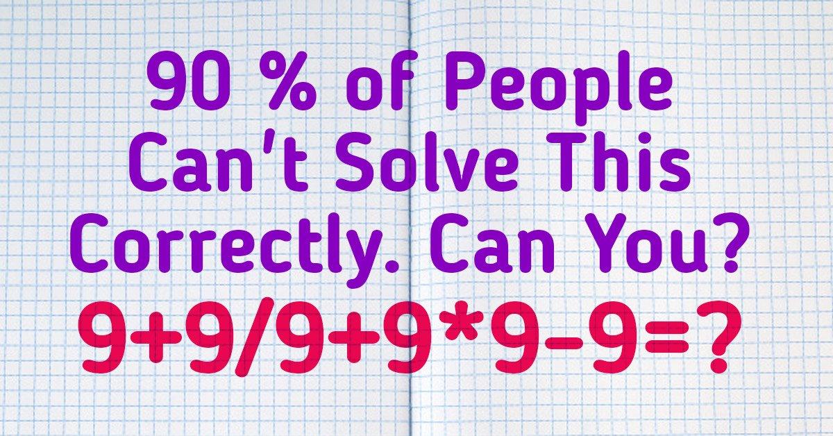 complex math equations